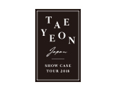 『TAEYEON -JAPAN SHOW CASE TOUR 2018-』