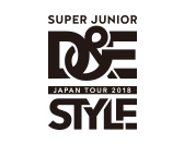 「SUPER JUNIOR-D&E JAPAN TOUR 2018~STYLE~」