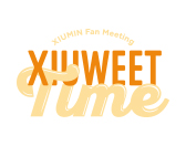 Xiuweet Time(슈윗 타임)