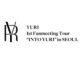 YURI 1st Fanmeeting Tour 'INTO YURI'