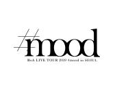BoA LIVE TOUR 2019 - #mood -