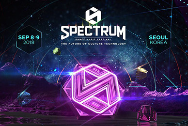 Large-scale Music Festival '2018 Spectrum Dance Music Festival' held September 8 ~ 9, 2018!
