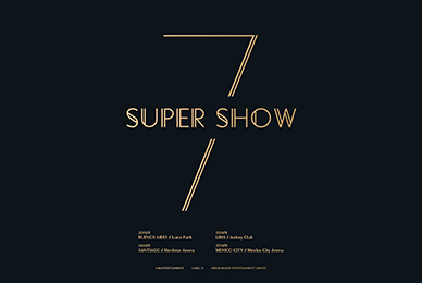 SM 's' Latin Junior' SUPER JUNIOR, 'SUPER SHOW7' for 4 years and 6 months in full tour of Latin America!