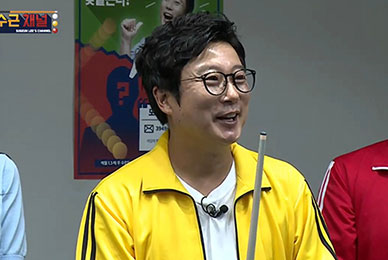 YouTube 'Lee Soo-geun Channel' Lee Soo-geun, 'I got two rabbits for victory and talent'